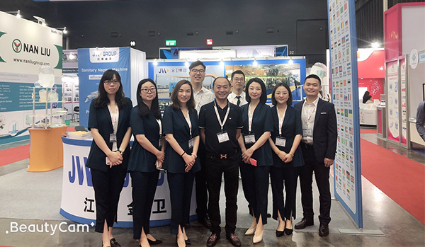 ANDTEX 2019 - Southeast Asia Nonwovens and Disposable Hygiene Technology Exhibition and Conference