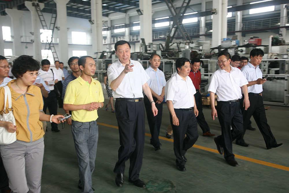 Mr Luo Zhijun,the secretary of provincial Party committee of JiangSu province has visited JWC GROUP